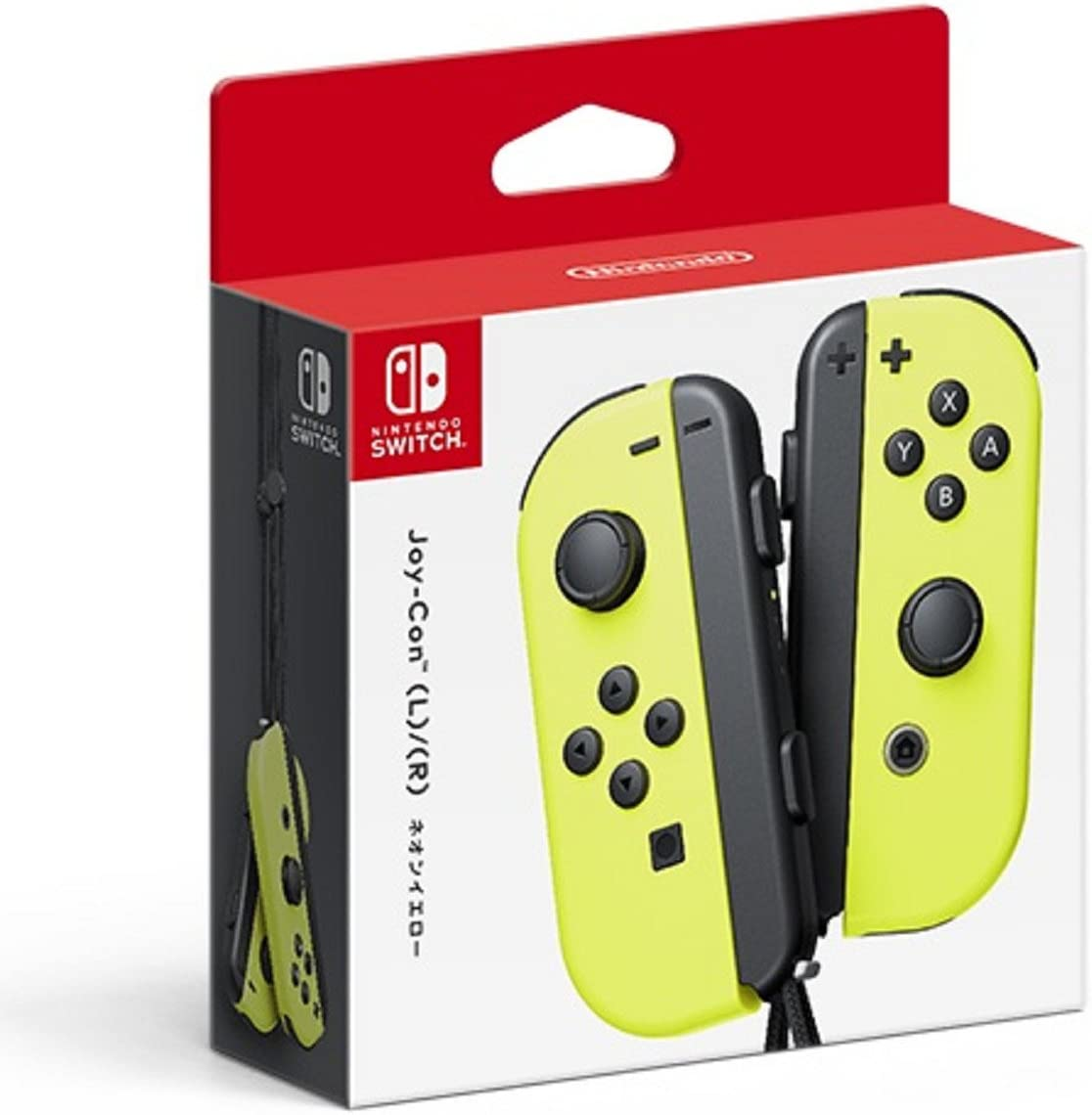 Nintendo Switch Joy-con Controller Set Amarillo Mando de Juego ...