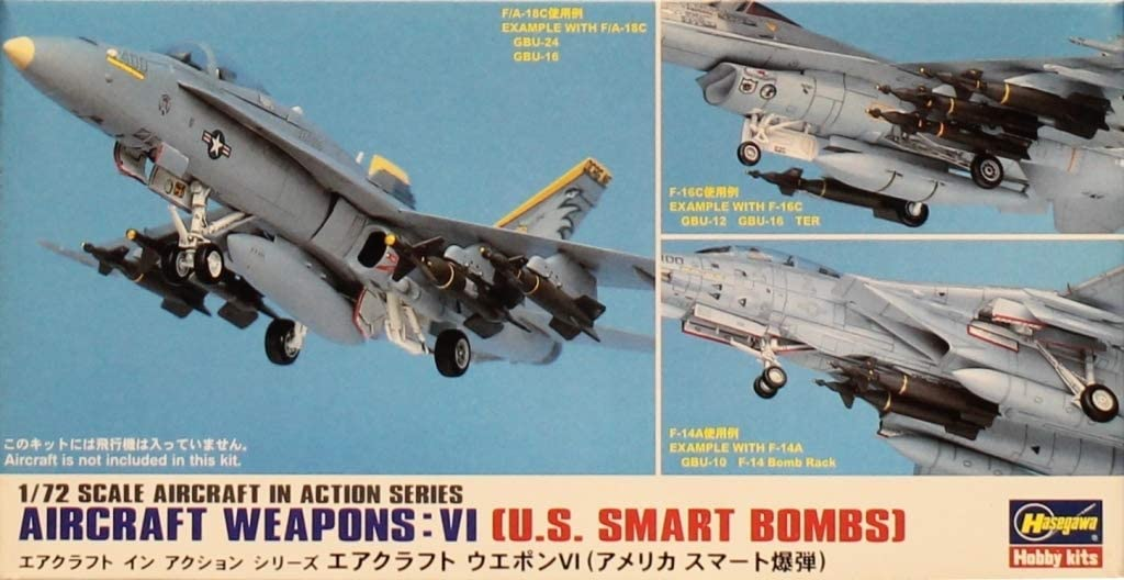 Hasegawa 1:72 Aircraft weapons II US Guided Bombs /& Gun Pods Detail 35002 #X72-2