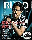 RUDO(ルード) 2017年 07 月号