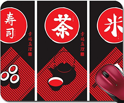 Liili Mousepad ID: 24827743 banner with hieroglyphs tea sushi and rice and Oriental cuisine Small characters Happiness and - Logo Sushi