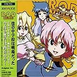 R.O.D.: the CD