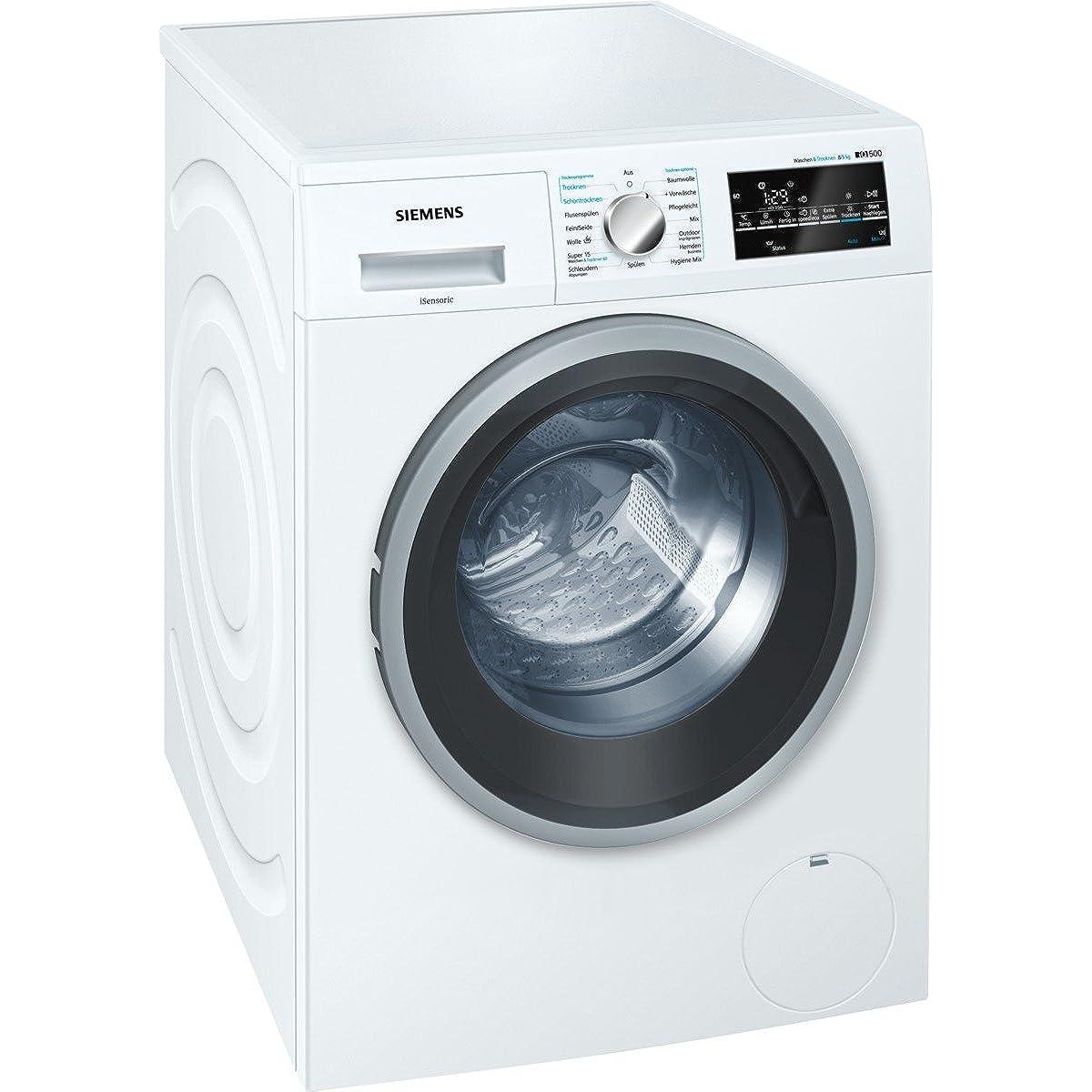 Zu den Top-Geräten auf dem Markt gehören Waschtrockner von Siemens.