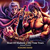 Heart of Madness(Reboot ver.)/Dry Your Tears(Reboot ver.)