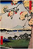 Utagawa Hiroshige Suijin Shrine and Massaki on Sumida River Art Print Poster 13 x 19in with Poster Hanger