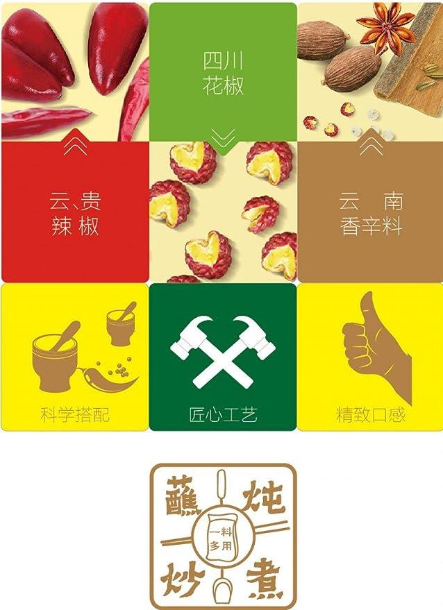 Yunnan Danshan Zhanshui Chili Powder Chinese Spice Seasoning 单山蘸水云南麻辣沾水烧烤辣椒面30袋装