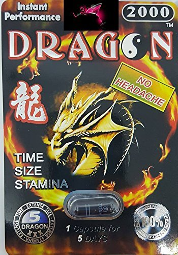 2000 Dragon - 7