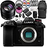 Panasonic Lumix DC-G9 Mirrorless Digital Camera with Leica DG Nocticron 42.5mm f/1.2 Lens 10PC Accessory Bundle – Includes 2x Replacement Batteries + MORE - International Version (No Warranty)