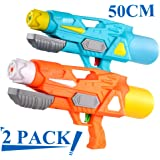 SNAEN 50CM Big Squirt Water Gun with 1100cc High Capacity Super Water Blaster Toy with Long Shooting Range Suitable for Swimming Pool, Sand Beach and Other Outdoor Activities (2 Packs)