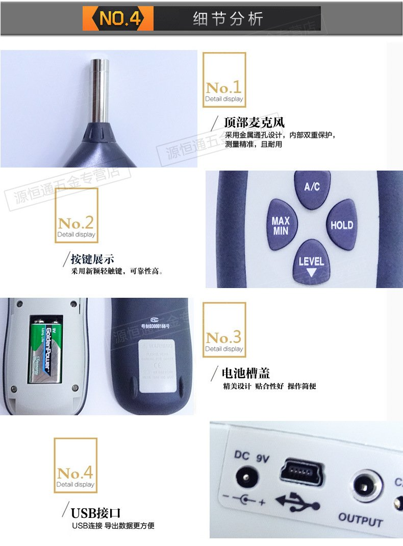 CEM DT-8852 professional noise meter sound level meter volume meter
