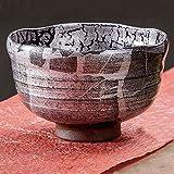 Japanese Matcha Bowl Silver Leaf Kutani Yaki(ware)