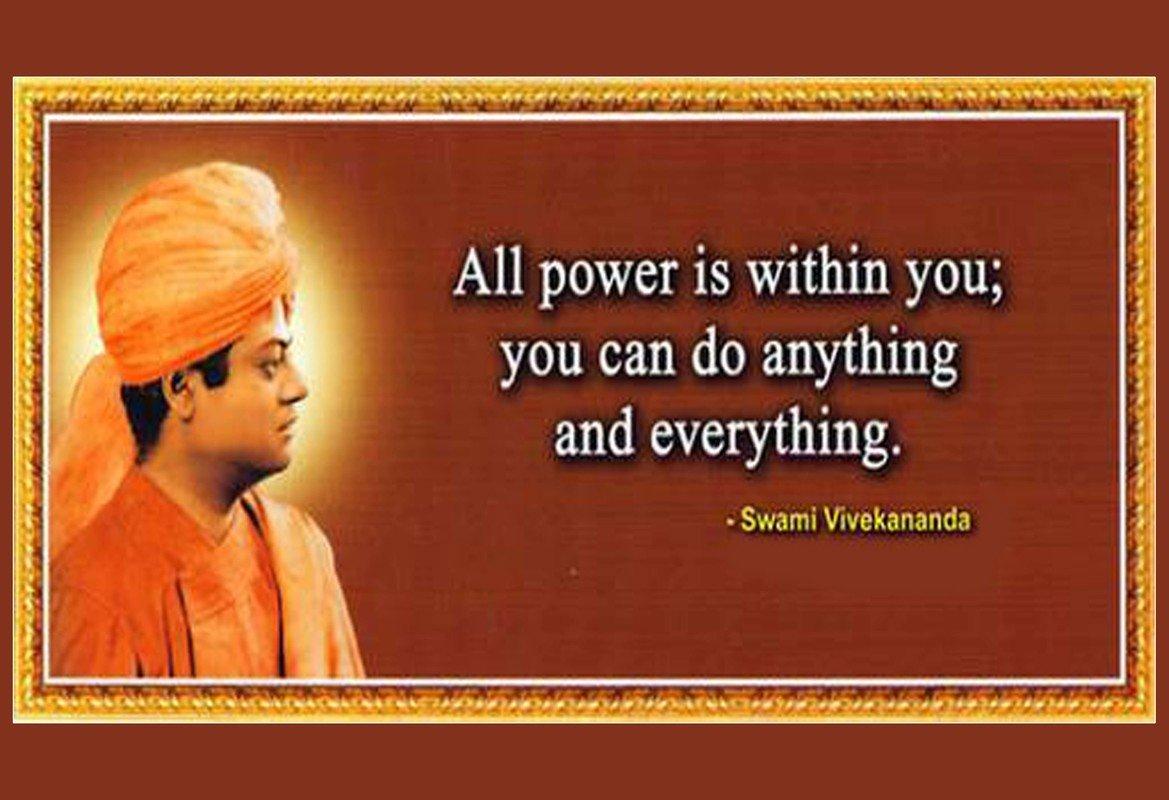 Buy Mahalaxmi Art Swami Vivekananda Quotes On Fine Art Hd Quality