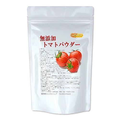 無添加 トマトパウダー 200g 【粉末10gで200gのトマトを使用】100%【宅配】