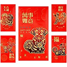 ThxToms Multicolored Dog Red envelopes for 2018 Chinese New Year Gifts, 18 Envelopes - 3 Designs, Large