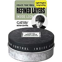 Gatsby Inside Lock Motion Control Wax, 75 grams