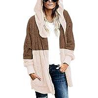 Covermason Femme Manteaux et Blousons Hiver Chaud Veste à Capuche Fausse Fourrure Long Cardigan Grande Taille Blouson Gilet Outercoat Chaud Jacket Sweat-Shirts Tops