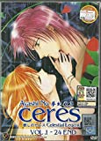AYASHI NO CERES - COMPLETE TV SERIES DVD BOX SET ( 1-24 EPISODES )