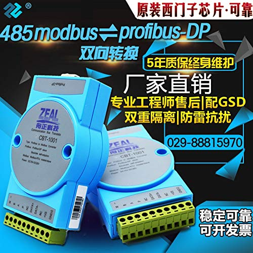 Gimax PROFIBUS, DP, MODBUS, RTU, RS485 protocol converter, gateway, bus bridge module, CBT1001 - (Color: modbus master mode) ()