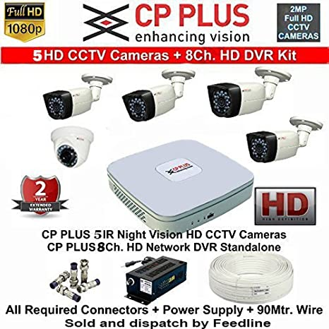 CP PLUS 8-CHANNEL DVR KIT WITH 2-TB HARD DISK , 1-PC 2.4MP DOME CAMERA , 4-PC 2.4MP BULLET CAMERA, 8-CH POWER SUPPLY ,WITH BNC/DC CONNECTORS & WIRE ROLL COMBO PACK. at amazon