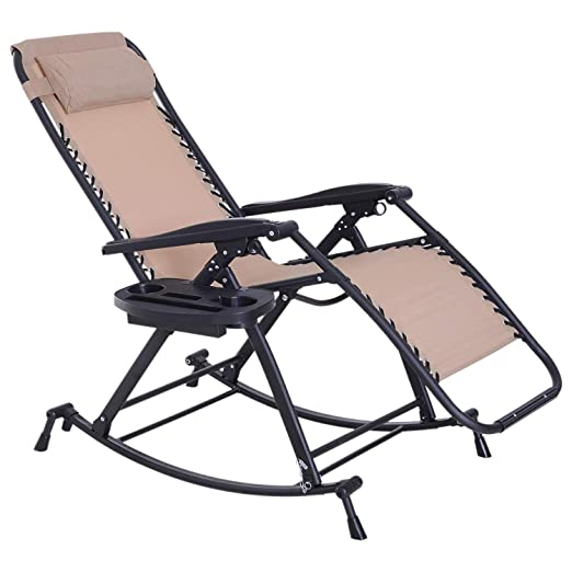 Amazon.com: DASKHOME Adjustable Sun Lounger Garden Rocking ...