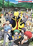 Great Eastern Entertainment Assassination Classroom Key Art 1 Special Edition Wall Scroll