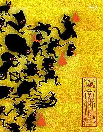 ライブ コロナ 林檎 椎名 「東京事変」ライブに大行列 ネット上では賛否|テレ朝news