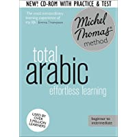 Total Arabic Foundation Course: Learn Arabic with the Michel Thomas Method (Hodder Education Publication)