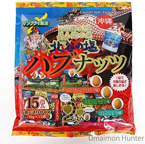沖縄土産 ハブナッツ 16g×15袋×2 沖縄産海水塩 美ら海の恵 北谷の潮を使用した3つの味の豆菓子 沖縄 土産 おつまみ