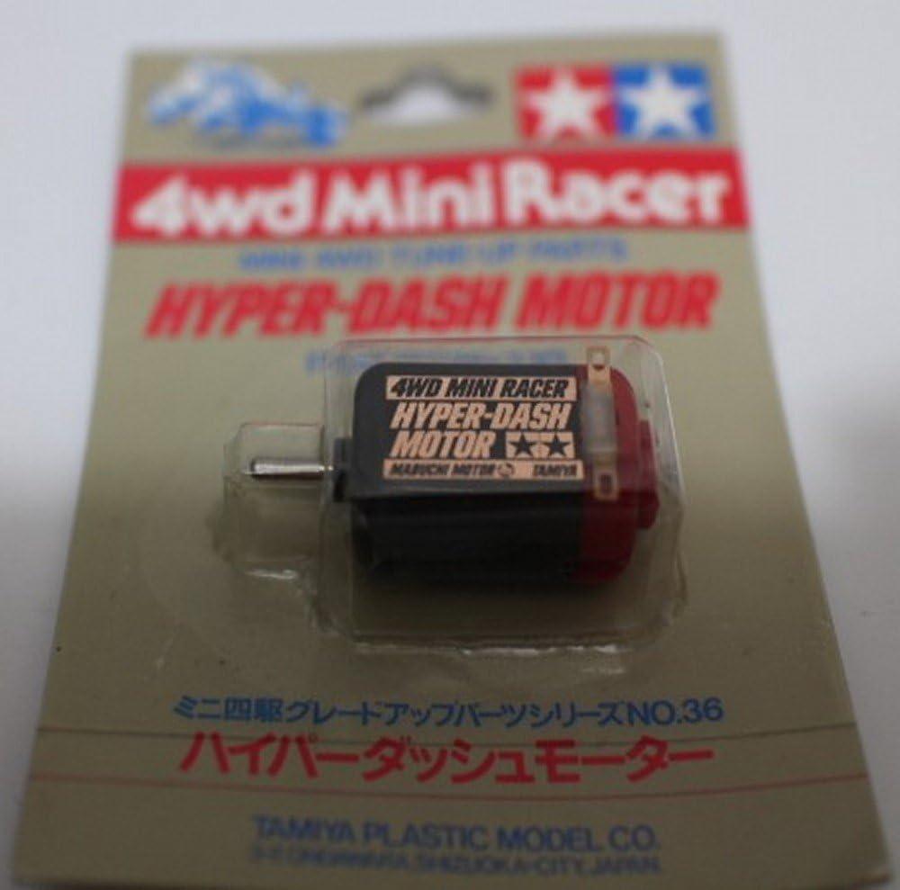 ハイパー ダッシュ モーター