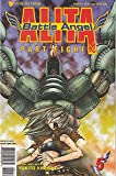 Battle Angel Alita #5 Part Eight (Viz)