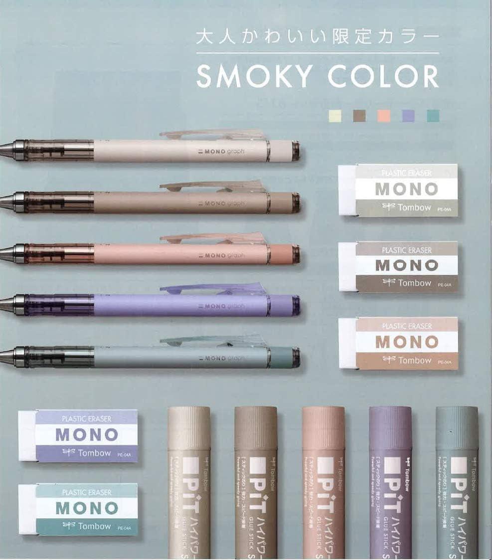スモーキー カラー シャーペン Mono トンボ鉛筆から淡くてイイ感じの色合いな「スモーキーカラーシリーズ」のシャープペンシル、消しゴム、スティックのりが限定発売