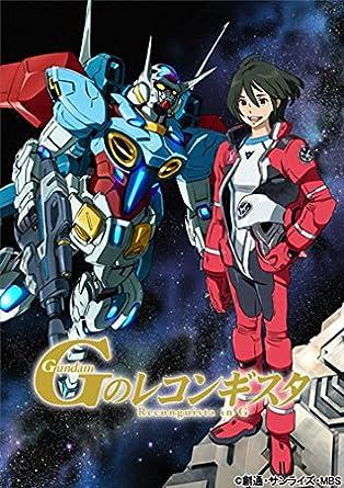 Amazon.co.jp | ガンダム Gのレ...