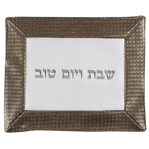 Faux Leather Shabbat Challah Cover, Brown/White