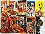 Assorted Japanese Junk Food for Sake 10 Packs