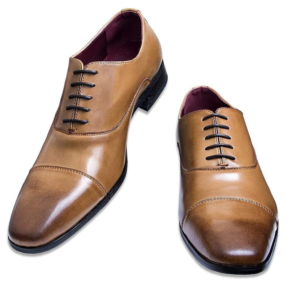 生き残り本バーマド[GOLAIMAN] ビジネスシューズ メンズ 革靴 紳士靴 外羽根 レースアップ ビジネス 靴 シューズ 黒