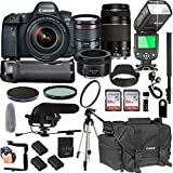 Canon EOS 6D Mark II With 24-105mm f/4 L IS II USM + 75-300mm III + 50mm 1.8 STM Lenses + 128GB Memory + Pro Battery Bundle + Power Grip + Microphone + TTL SpeedLight + Pro Filters,(25pc Bundle)