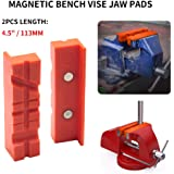 2PC Magnetic Soft Pad Jaws Rubber For Metal Vise 4.5 Inch Long Pad Bench Vice Bench Clamps