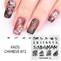 KADS Chinese Stijl Nail Stempelen Plaat Template Paard Afbeelding Ontwerp Platen voor Nail Art Decoratie en DIY Nail Art…