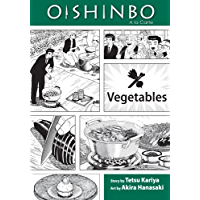 Oishinbo: Vegetables, Vol. 5: A la Carte