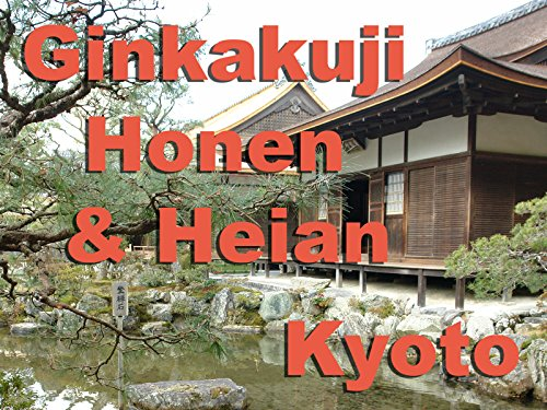 Kyoto, Japan - Ginkakuji - Honen - Heian part - Garden Heian Shrine
