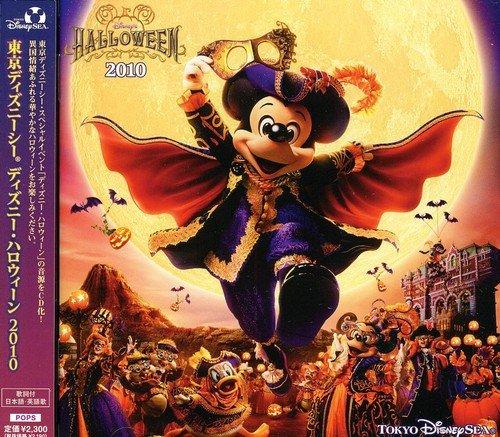 Tokyo Disney Sea Disney Halloween (Original Soundtrack)]()