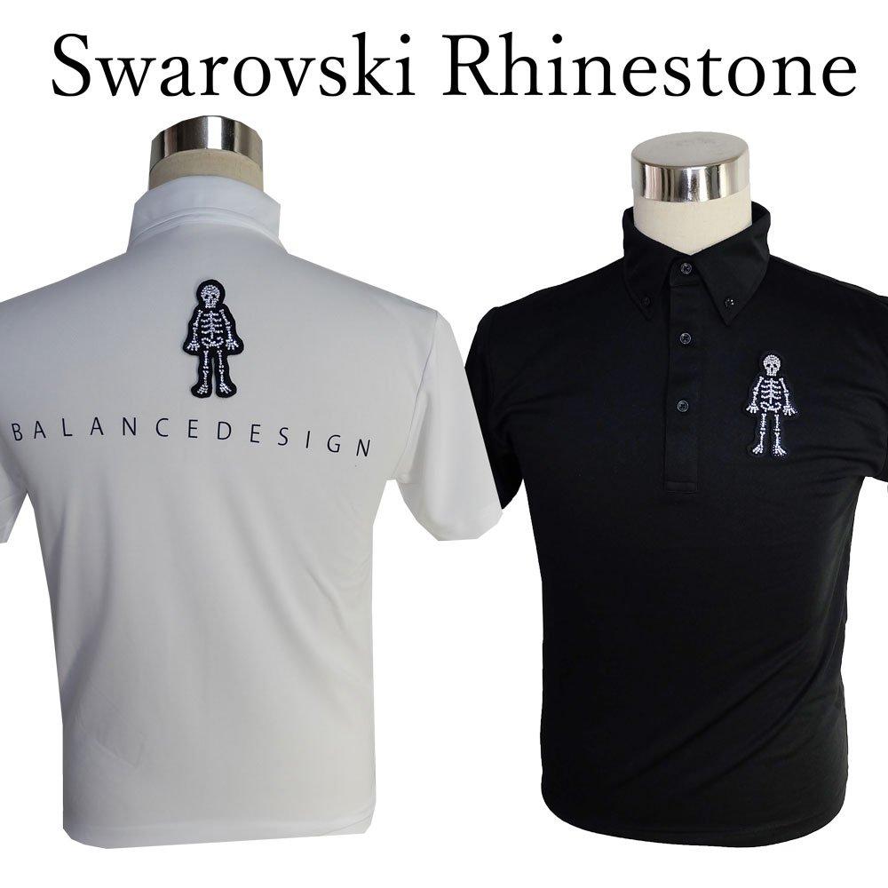 スワロフスキー社製高級ラインストーン スカルポロシャツ/S~5Lドクロポロシャツ【メンズ】【ゴルフウェア】大きいサイズ/golf/限定/お洒落/ 2L ブラック B07FD7X83B