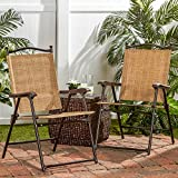 Cheap Folding UV-resistant Outdoor Chairs (Set of 2)