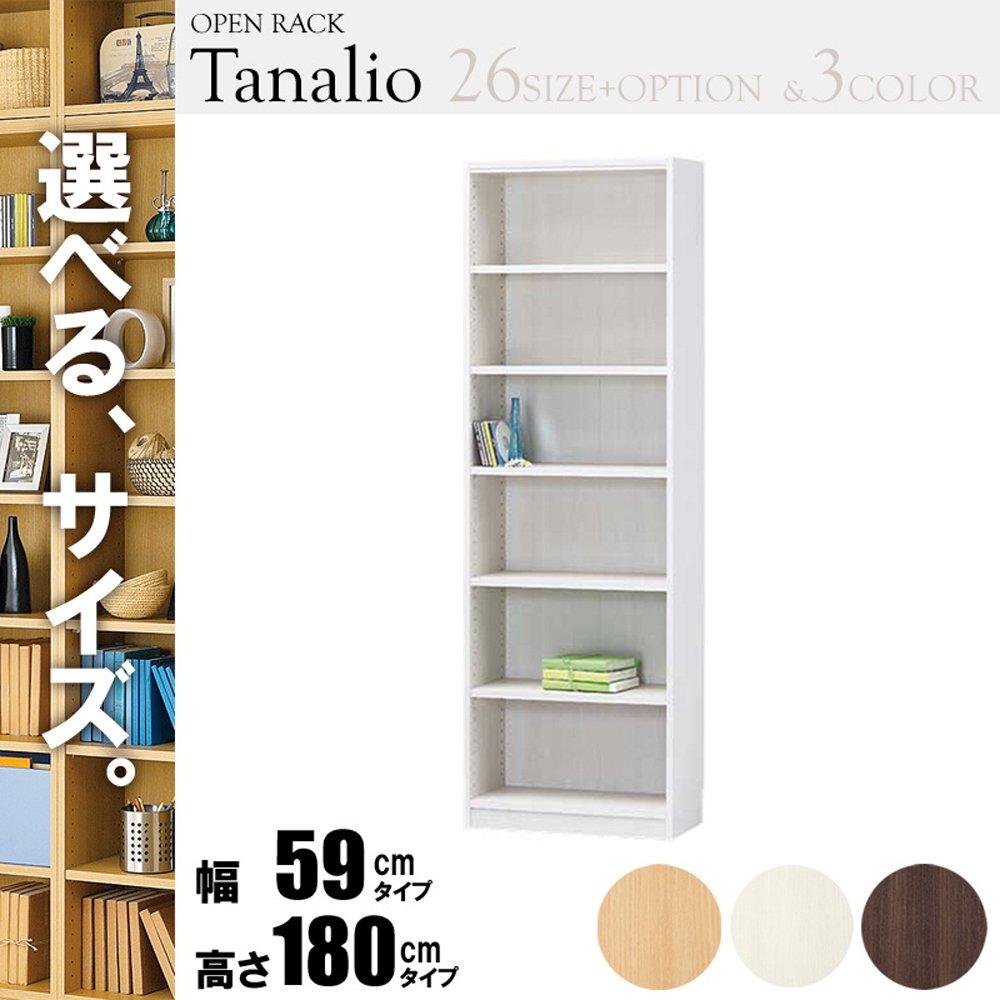 オープンラック 木製 6段 幅60 高さ180 ホワイト B073RBS9WF 幅60×高さ180 ホワイト ホワイト 幅60×高さ180