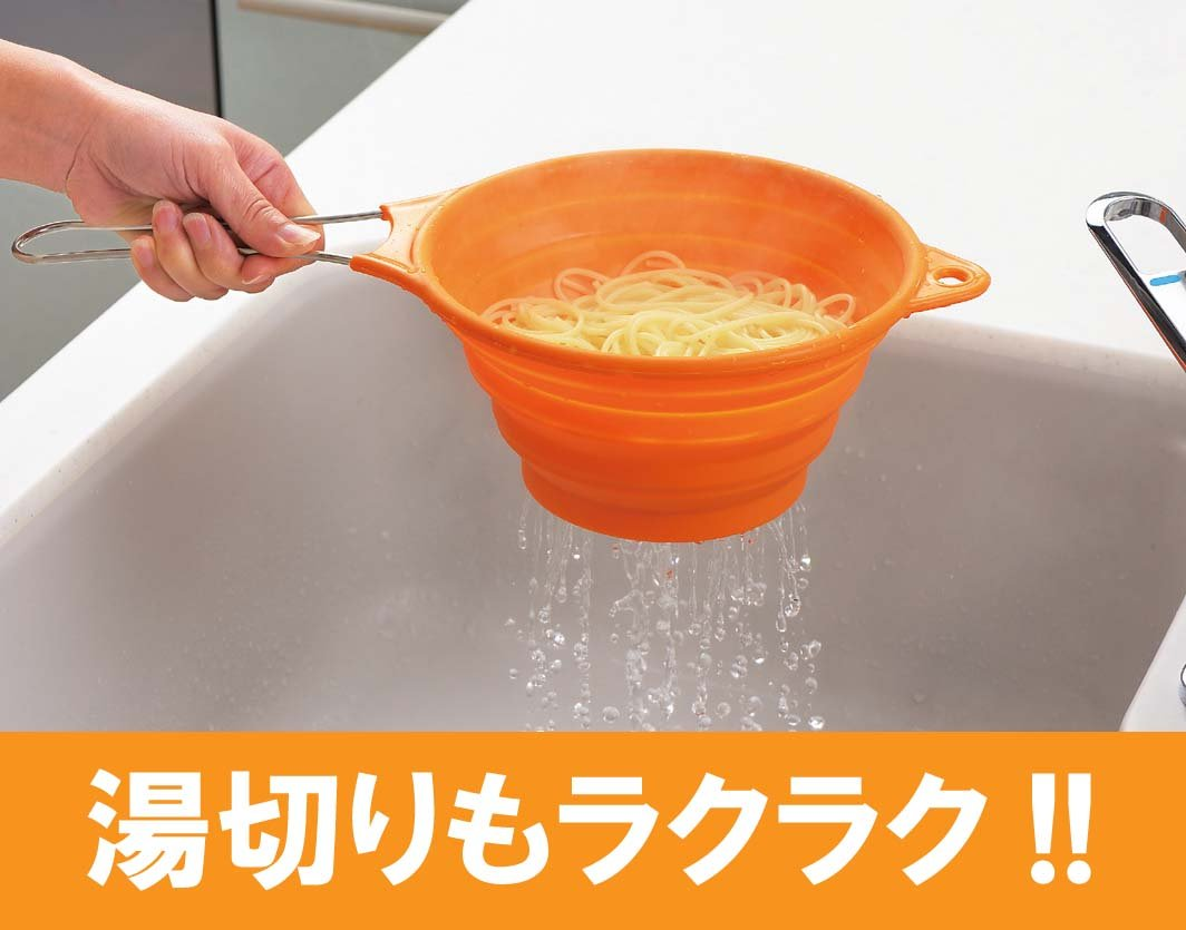 Silicon strainer with handle orange