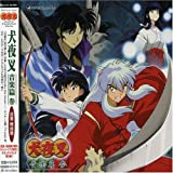 Inuyasha O.S.T. 3 by Avex Trax (2003-10-29)
