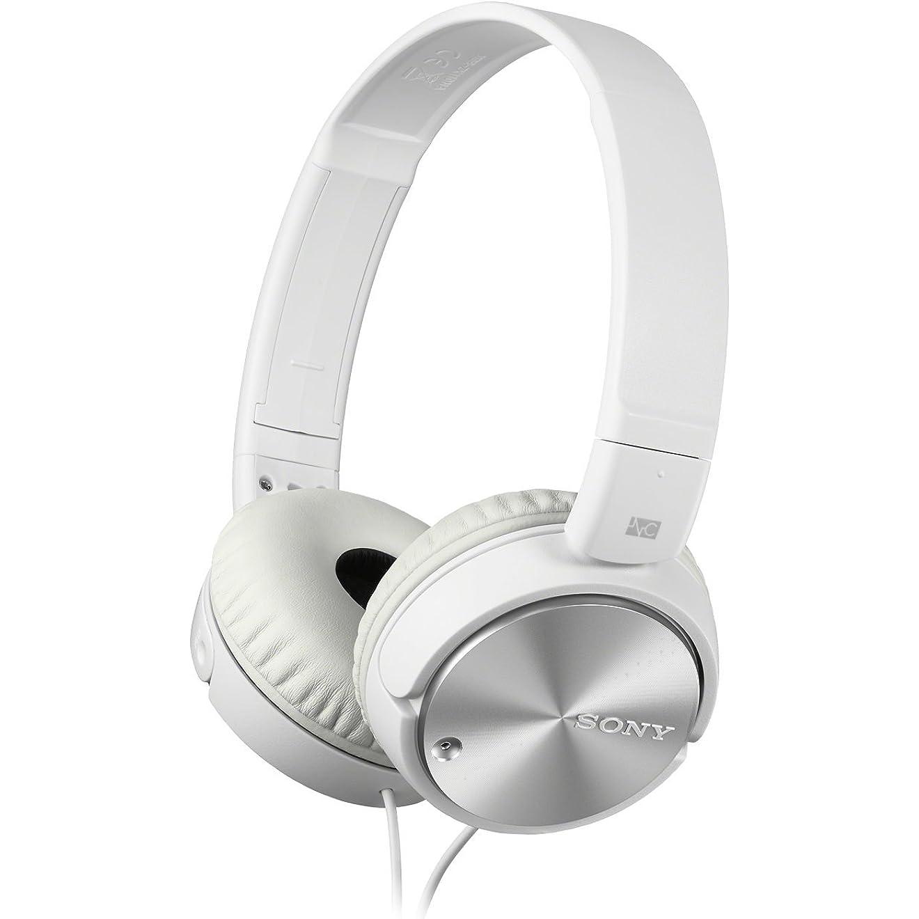 Gute Noise Cancelling Kopfhörer bekommen Sie beispielsweise von Sony.