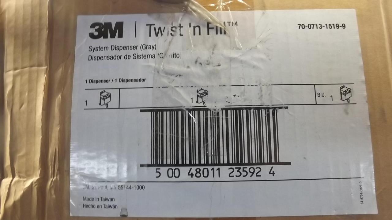 3M Twist n Fill MERV 12 System Dispenser T26913: Industrial Products: Amazon.com: Industrial & Scientific