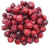 100% Organic Dried Cranberries Whole, 450g (15.9oz)