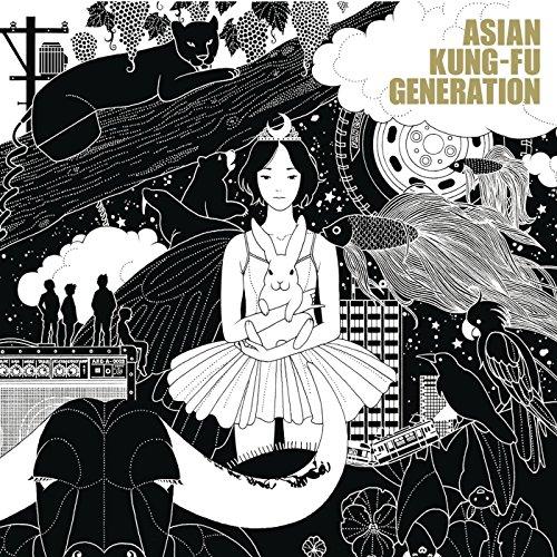 Asian kung fu generation blue train