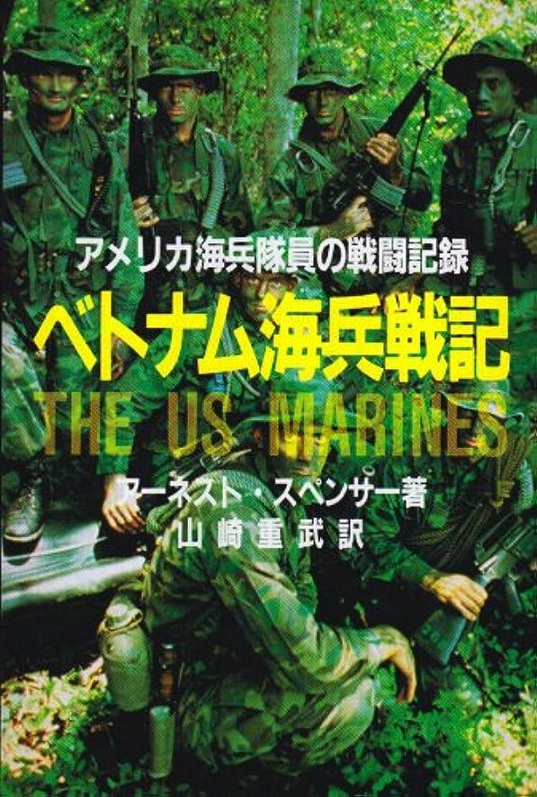使用法修士号震えSAS戦闘員―最強の対テロ?特殊部隊の極秘記録〈下〉 (ハヤカワ文庫NF)
